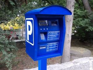 Корпуса для паркоматов